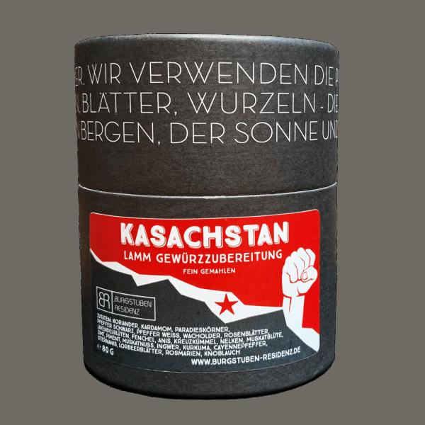 Alex Wulf WILD GEWÜRZMISCHUNG KASACHSTAN